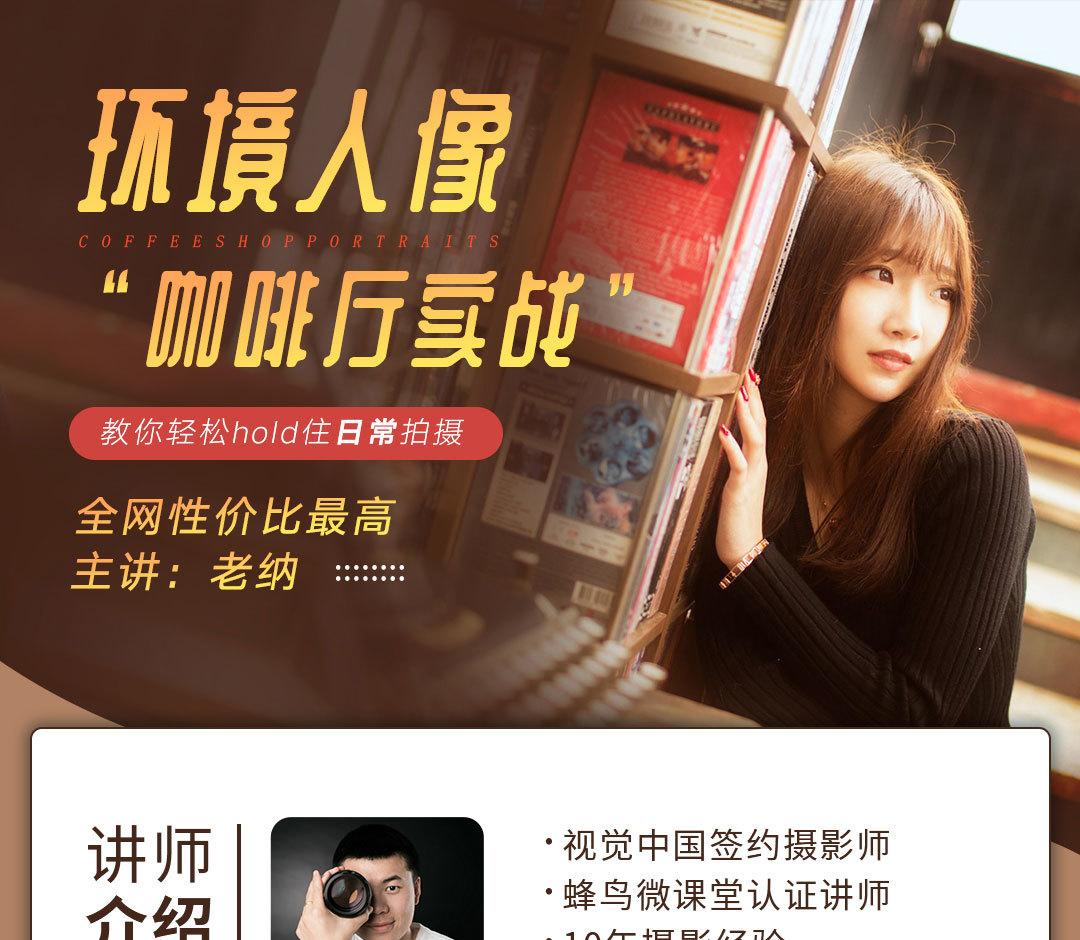 详情页1080.jpg改_01.jpg