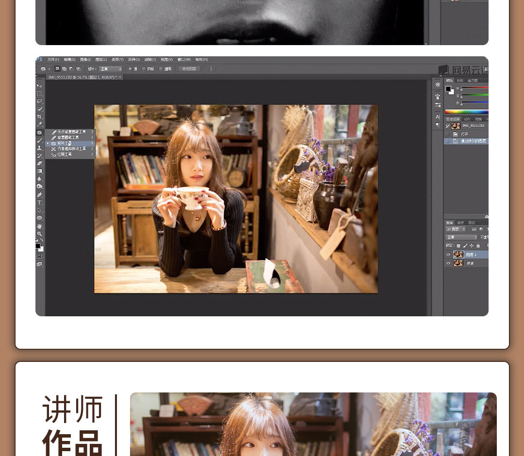 详情页1080.jpg改_07.jpg
