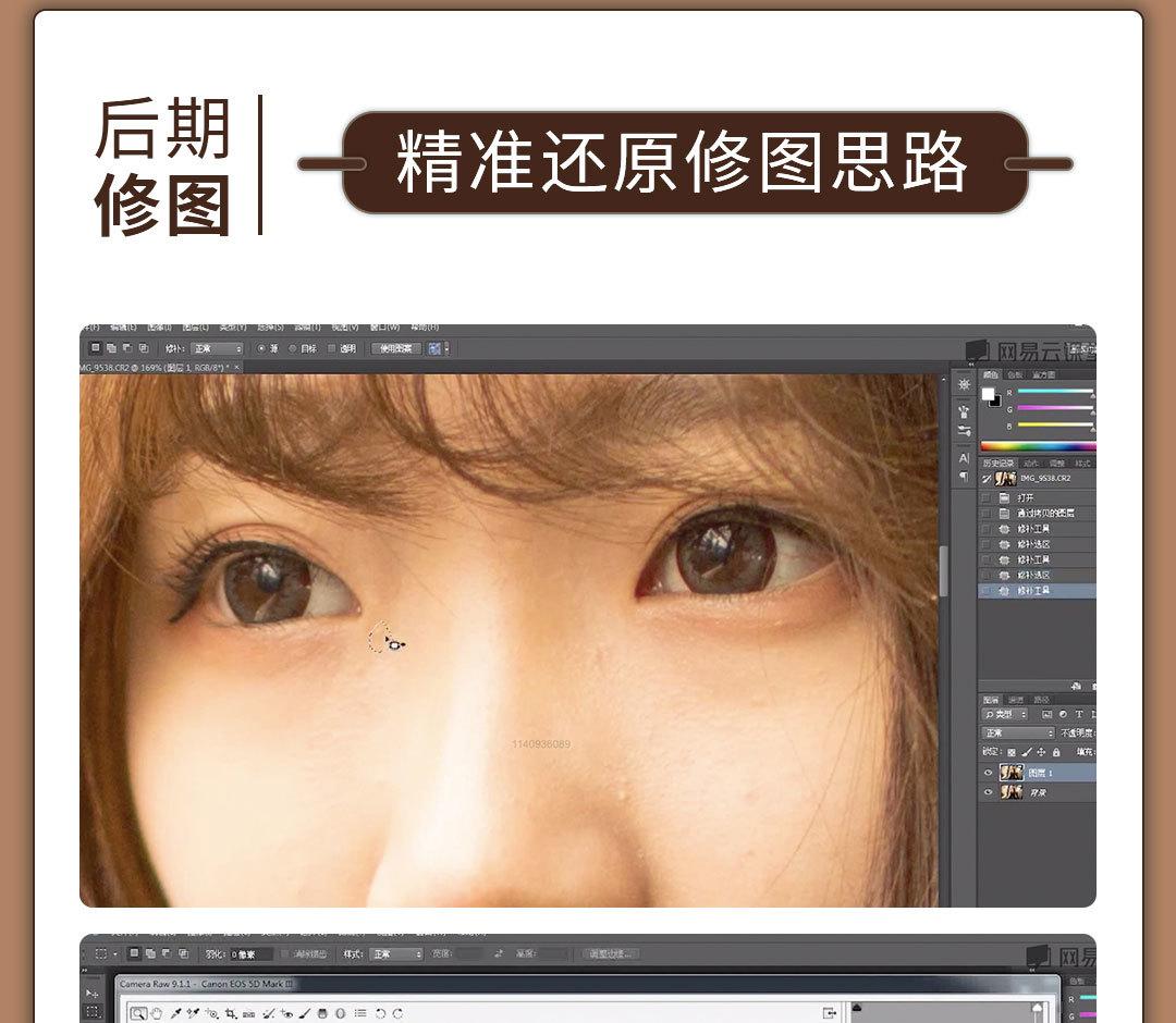 详情页1080.jpg改_05.jpg