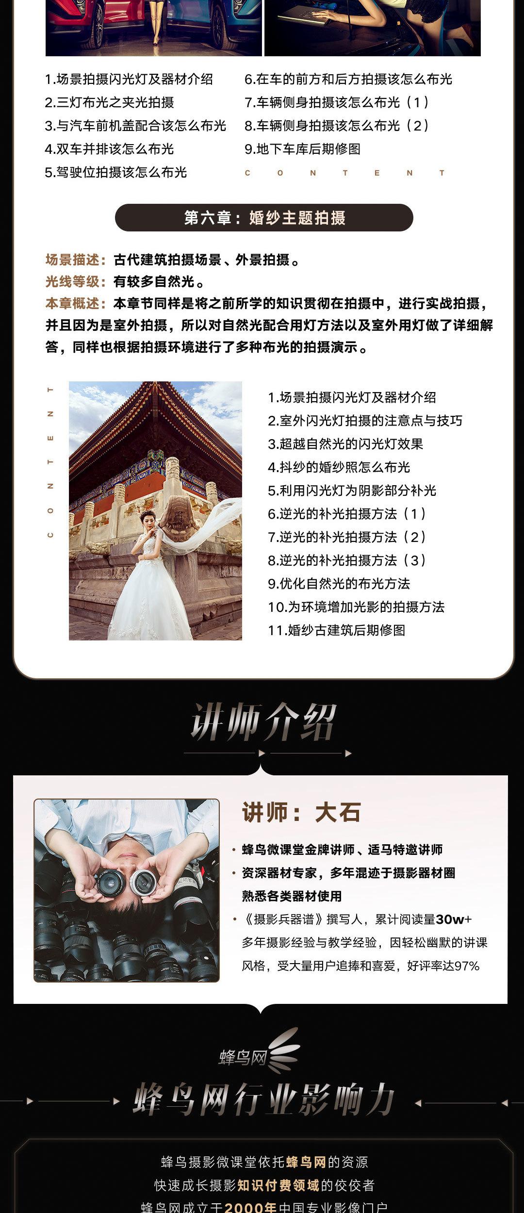 闪光灯实战_04.jpg