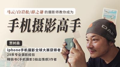 手机bet娱乐官方网站高手