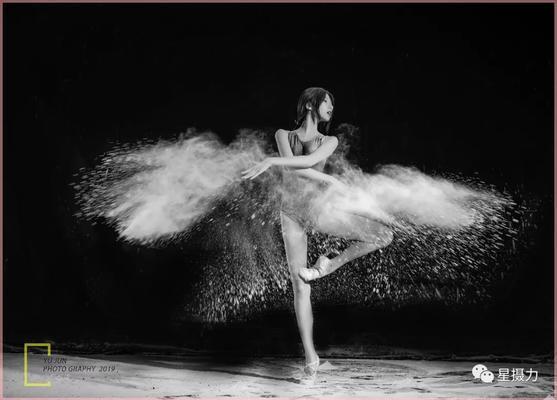 「活动通告」2020.9.26周六下午「舞蹈·面粉舞蹈」外景人像拍摄活动