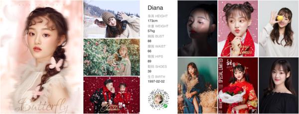 【官方活动】尼康线下冬日小清新风格人像拍摄及新品体验(山东站)